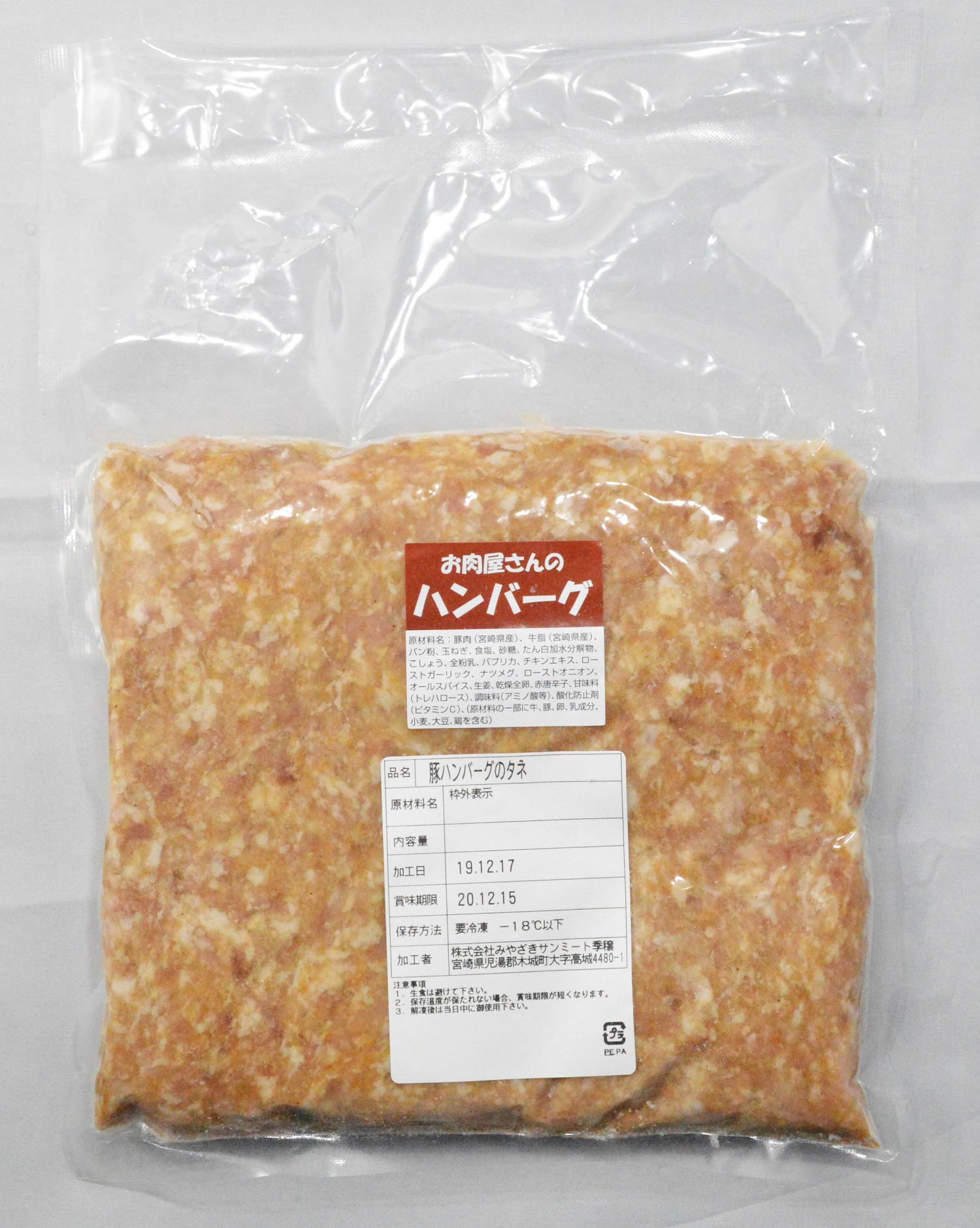 方法 パン粉 の 保存